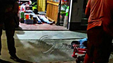 Photo of A sangre fría presuntos sicarios asesinaron a una pareja de esposos